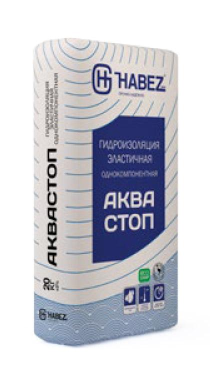 Смесь гидроизоляционная Habez АКВАСТОП эластичная однокомпонентная W7 20 кг